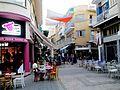 Flourishing cafes Onasagorou Street Nicosia Cyprus.jpg