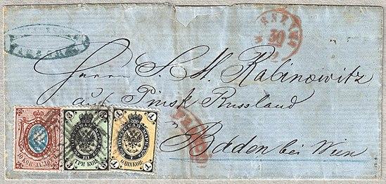 Письмо из Риги в Берлин, франкированное стандартными марками Российской империи в 10, 3 и 1 копейку