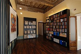 Fondazione Mansutti sala manifesti.JPG