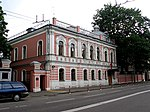 Former Embassy of Morocco in Moscow, building.jpg