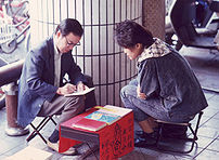 Street fortune teller consults with client in Taichung, Taiwan