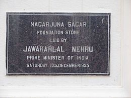 260px-Foundation_stone_of_Nagarjuna_Sagar.JPG