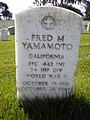 Fred M. Yamamoto headstone.JPG