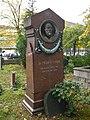 Friedrich Techow, Alter St.-Jacobi-Friedhof.JPG