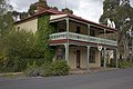 Fromer private hospital in Carcoar.jpg