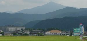 Kyūya Fukada - Image: Fujishagadake