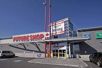 Future Shop - A newer-styled Future Shop in Sudbury, Ontario, now a Dollarama and Ardene.