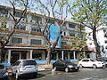 FvfMendiolaStreet700.JPG