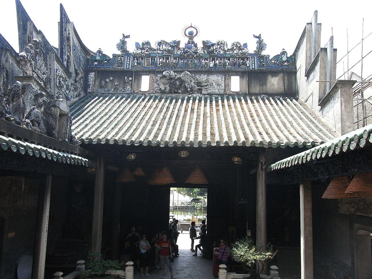 Sanshui District Wikipedia