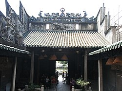 Lubao Temple