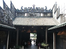 GD Guangdong Sanshui 蘆苞祖廟 chinese temple roof July-2012.JPG