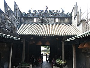 Sanshui District - Lubao Temple