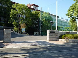 Gakugeikan high school01.jpg