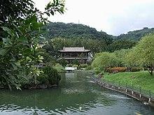 Garden Wikipedia - chinese garden design is akin to
