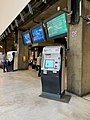 Gare Montparnasse Paris 2019-08-23 13.jpg