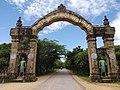 Gate of Beikthano Historical Sites.jpg
