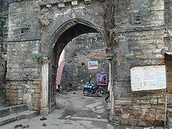 Gate of Uperkot Fort 02.jpg