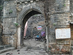 Uparkot Fort - Gate of Uparkot