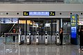 Gates 7A-8A of Qinghe Railway Station (20191230104358).jpg