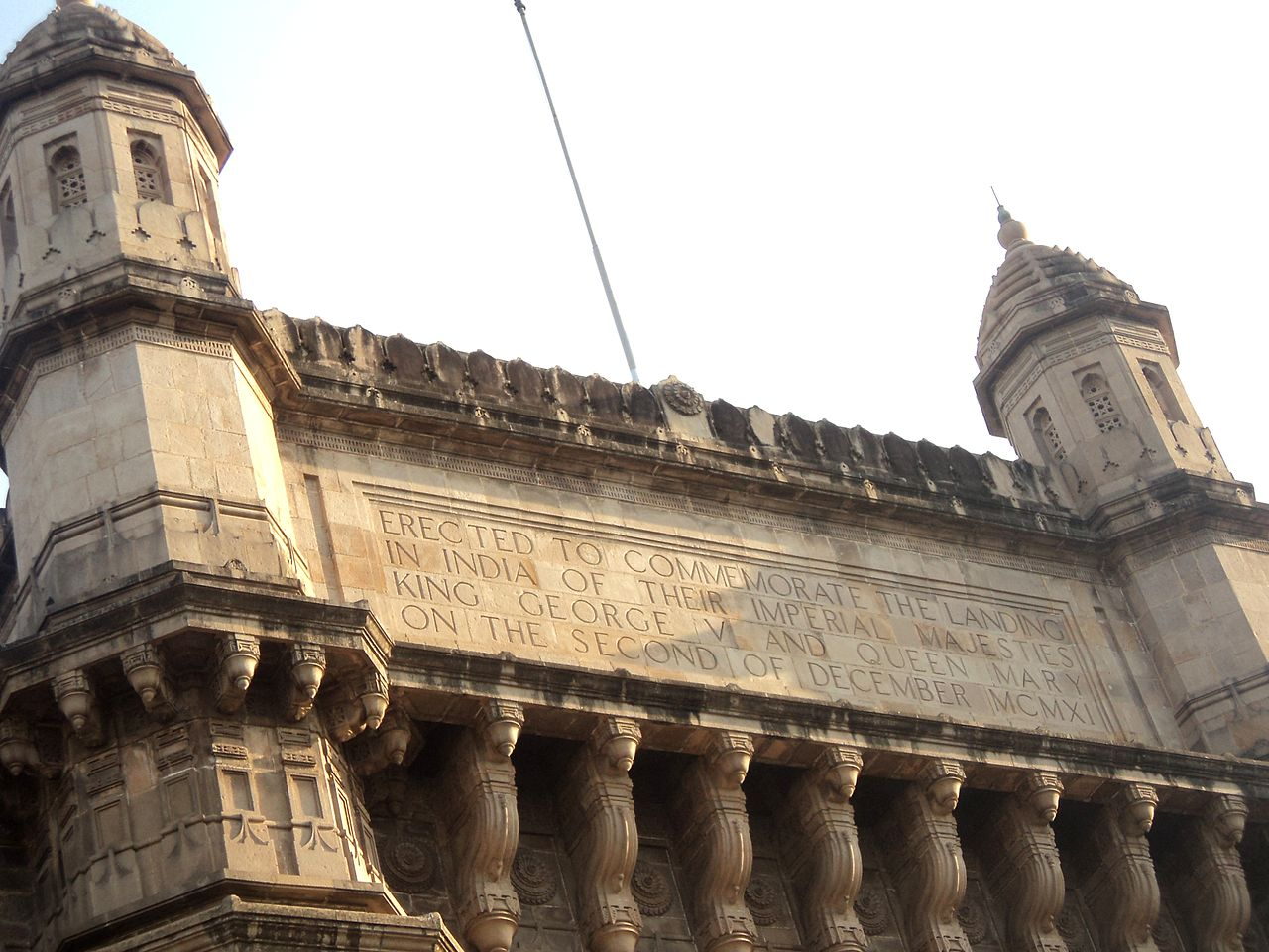 gateway of india from wikipedia Qpay india offers the best online payment gateway, merchant account services,  credit card processing your complete payment service provider in india.
