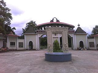 Srimanta Sankardev Kalakshetra Art museum in Assam, India