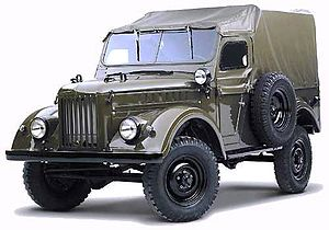 Utility vehicle - Image: Gaz 69 2