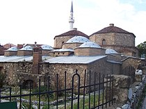 Gazi Mehmed Paşa Hamamı - Prizren 01.jpg