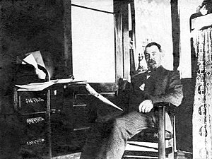 George L. Banks - Image: George Lovell Banks in his study