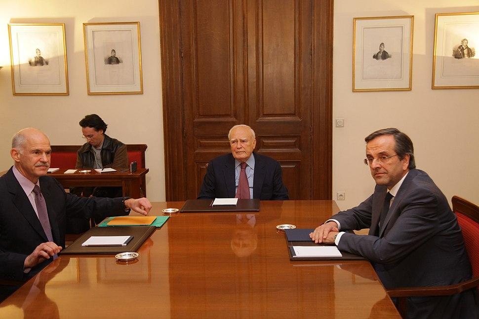 George Papandreou, Antonis Samaras and Karolos Papoulias.jpg