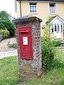 George V Postbox, Broad Chalke - geograph.org.uk - 884278.jpg