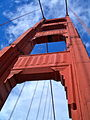 Golden Gate Bridge South Pillar.jpg