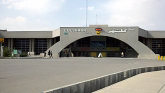 Karaj - Golshahr Metro Station