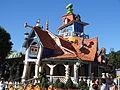 Goofy House TDL.JPG
