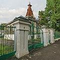 Gorokhovets asv2019-05 img22 Morozov Mansion.jpg