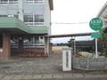Gotoh sakiyama-middle-school 20150418.png