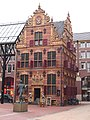 Goudkantoor Groningen Netherlands.JPG