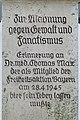 Grünwald, Mahnmal Thomas Max, 2.jpeg