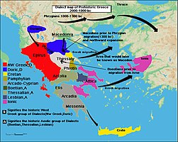 Atlas Of Greece Wikimedia Commons - Map of greece