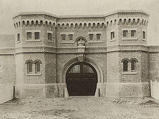 Grafton Correctional Centre prison in New South Wales, Australia