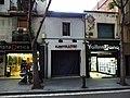 Gran de Sant Andreu 219.jpg