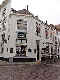 Grave Rijksmonument 17242 Hamstraat 2.JPG