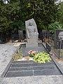 Grave of Yuri Bazhanov (3).jpg