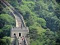 Great Wall at Mutianyu - panoramio (12).jpg