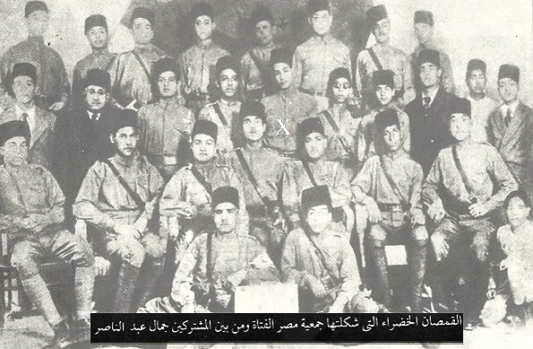 Green Shirts including Gamal Abdel-Nasser