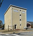 Grimes Brothers Mill, Lexington, North Carolina.jpg