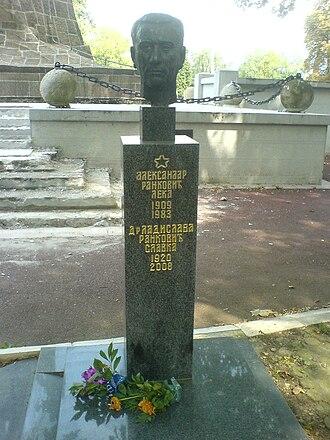 Aleksandar Ranković - Ranković's grave in Belgrade