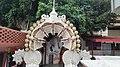 Gufa gate in Jatoli temple.jpg