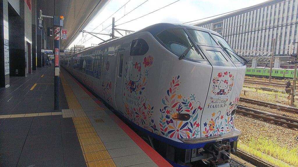 HARUKA(京都駅)