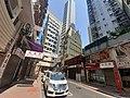 HK 上環 Sheung Wan 蘇杭街 Jervois Street October 2019 SS2 08.jpg