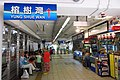 HK 中環 碼頭 Central Ferry Piers June 2018 IX2 12.jpg